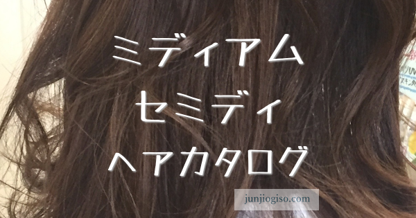 medium_haircatalog