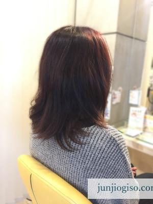 illuminacolor_twilight_backstyle