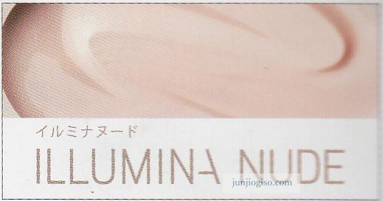 illuminanude_img