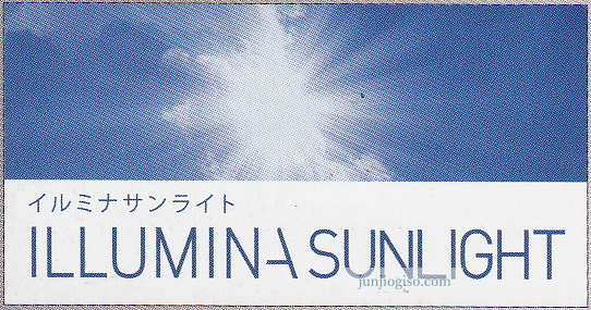 illuminasunlight_img