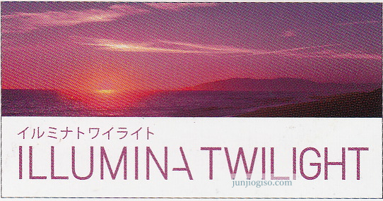illuminatwilight_img
