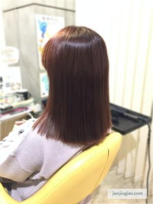 illuminacolor_blossum10_backstyle